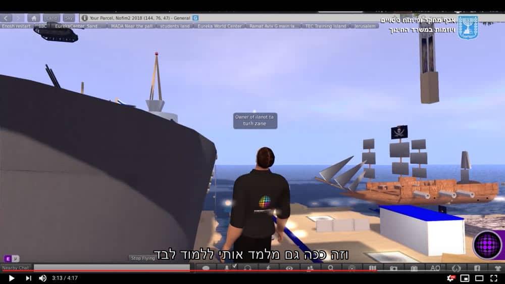 Virtual Build