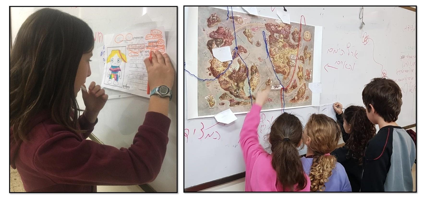 ילדים בשיעור למידה מבוססת משחק